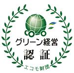 green-mark2
